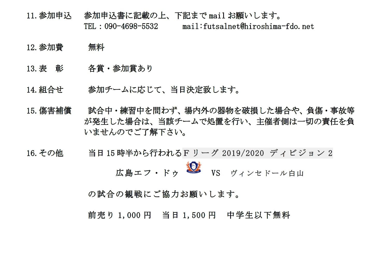 無題F2.jpg